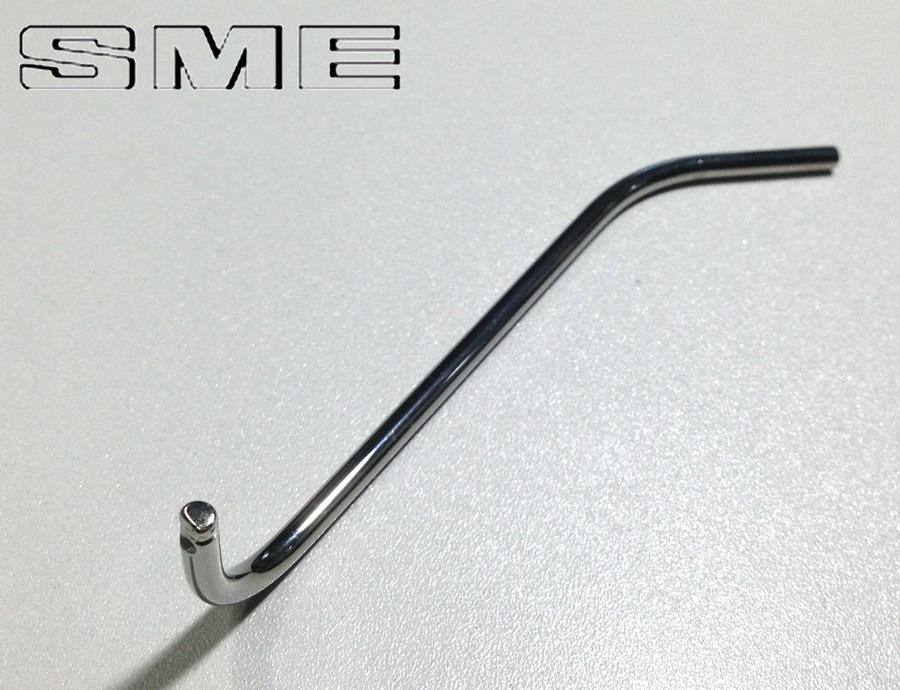 アームレストパイプ(SM03)