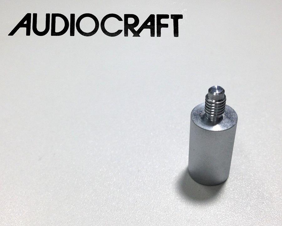 AC3000MC/AC4000MC用 サブウエイト(大) 重量約19g 取付ネジ部直径約4.8mm(AC02)