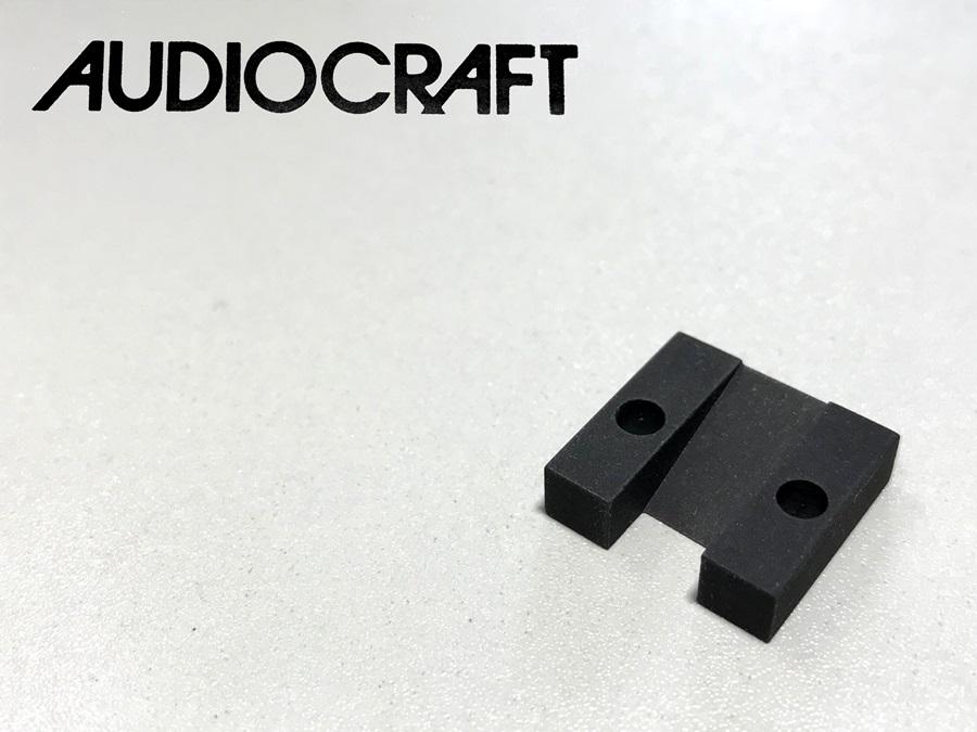 OF-1 SPUシリーズ用 ダイレクト装着アダプター (AU03)