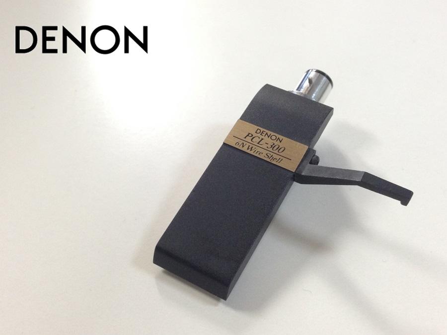 美品 DENON PCL-300 ヘッドシェル リード線付 重量約14g (HE18)