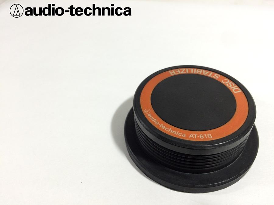 良品 audio-technica AT-618 スタビライザー (AUT02)