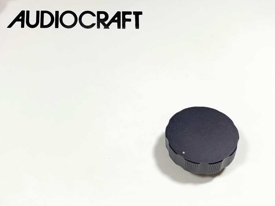 AUDIO CRAFT AC-3000MC/4000MC純正 ダンピング量調整ノブ (AC13)