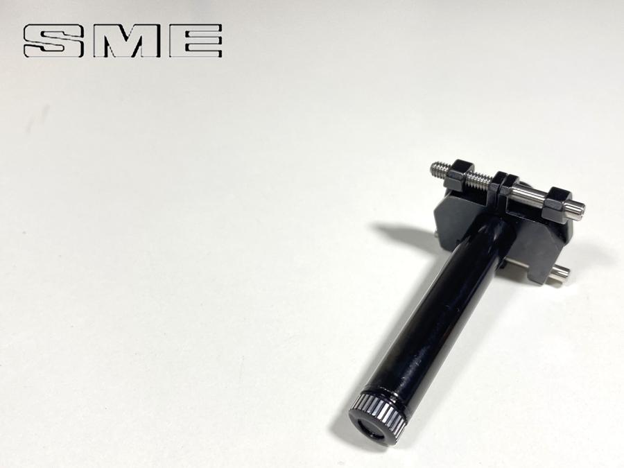 SME 3009-R/3010-R BLACK純正 リアシャフト