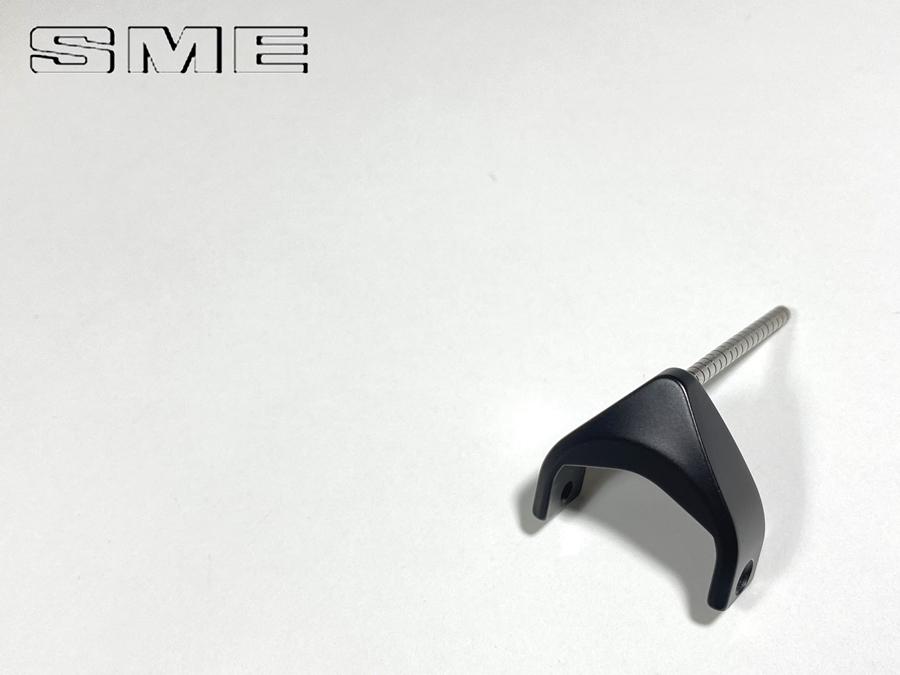SME R BLACKシリーズ純正 IFCレバー付ナイフエッジカバー