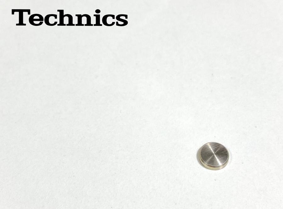 Technics EPA-100純正 ボディ上部軸部用メクラ蓋