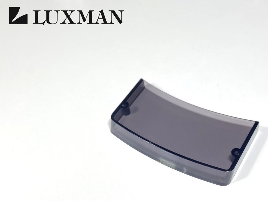 LUXMAN PD300 ターンテーブル純正プーリーカバー
