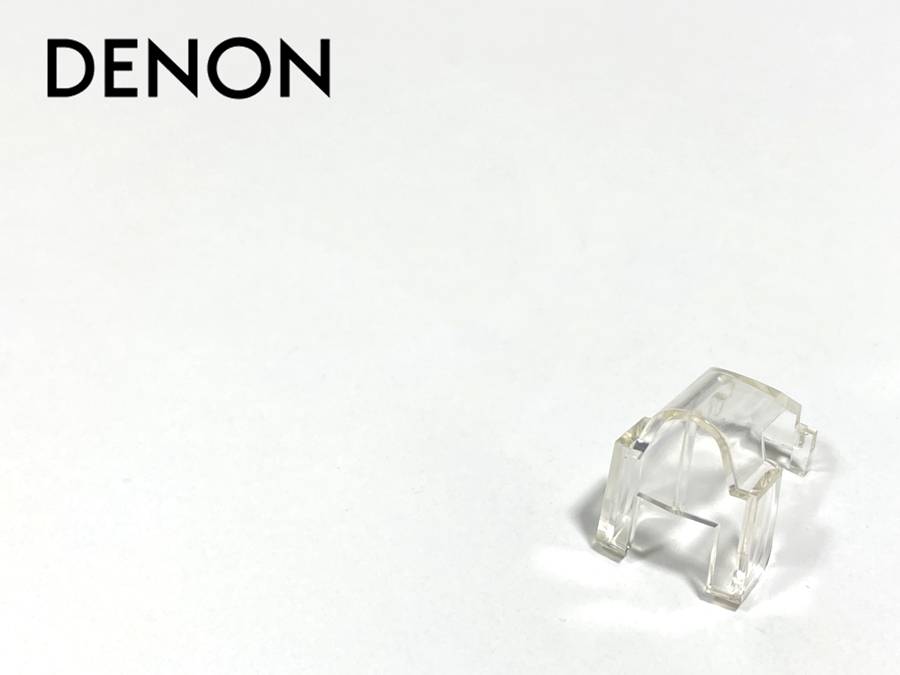 DENON DL-311/DL-301IIカートリッジ等用 純正針カバー