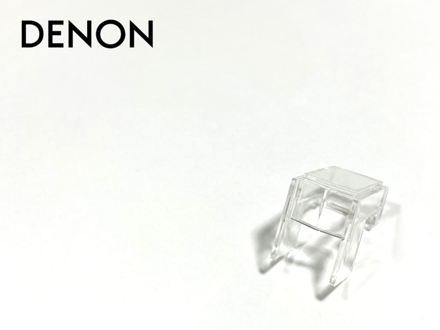 DENON DL-305/DL-303 カートリッジ用 純正針カバー